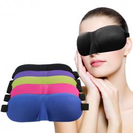 Шелковистая дышащая 3D маска  для сна