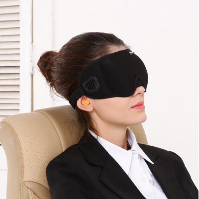 Эргономичная дышащая маска для глаз