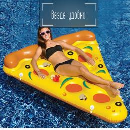 Большой надувной матрас Пица
