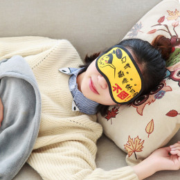 Комплект маска для глаз+гелевая маска с иероглифами