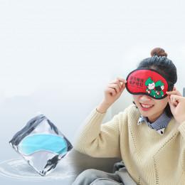 Комплект маска для глаз+гелевая маска яркий